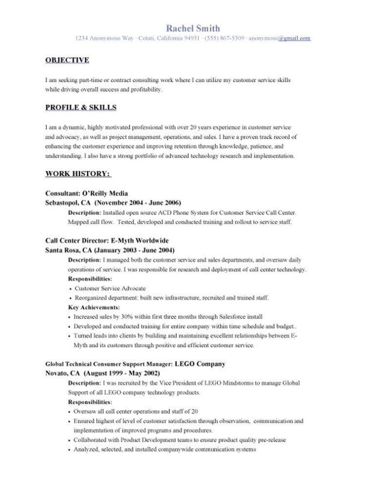 resumeobjectiveexamples7 Resume objective statement
