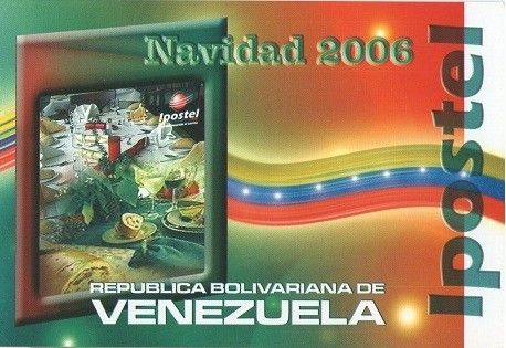 Postal: Cena Navideña (Venezuela) (Ipostel - Christmas 2006) Col:ve_ipostel_NAV2006_06