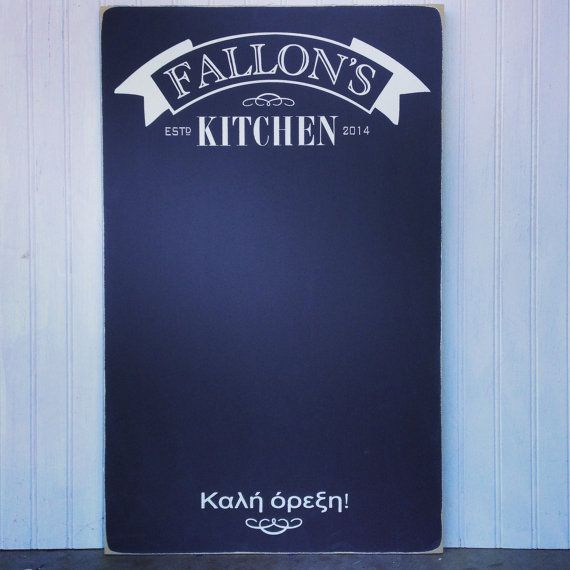 Personalized Kitchen Chalkboard Or Kitchen Menu Sign By VermillionDrive