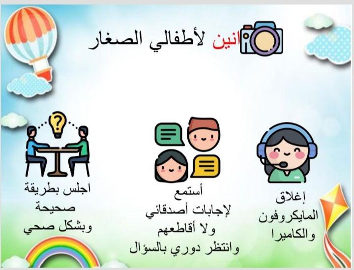 منصة مدرستي للتعلم عن ب عد السعودية تبدأ التسجيل هذا الأسبوع لكل المراحل 1442 Tech Company Logos Company Logo Logos