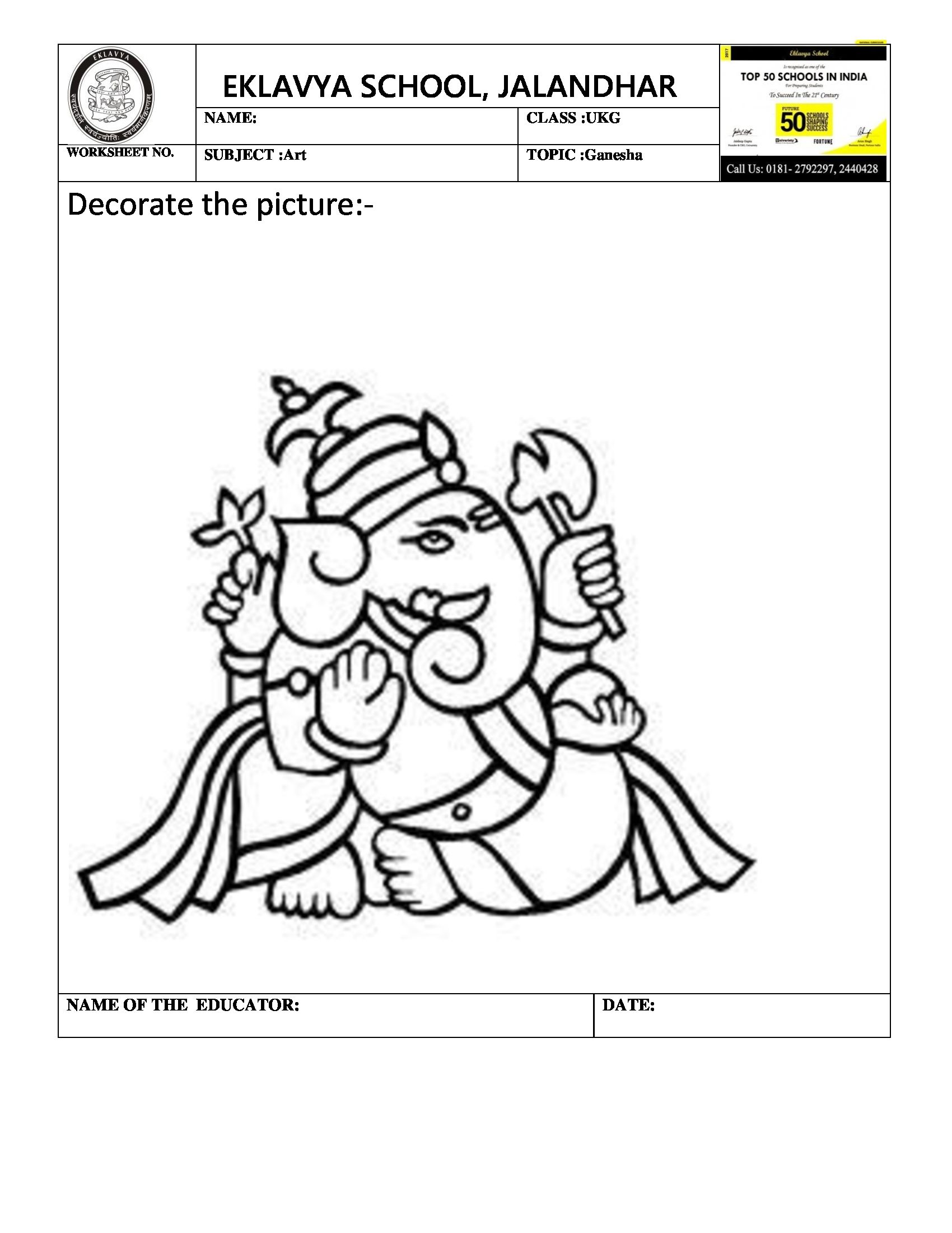 Art And Craft Worksheet