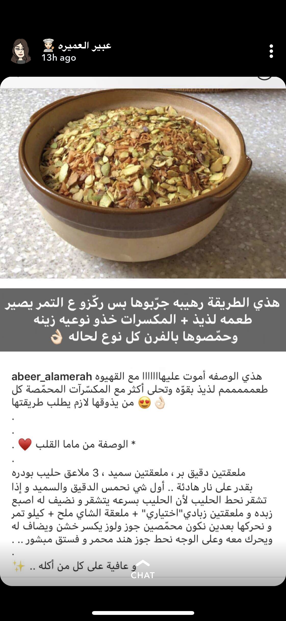 Pin By Reem Basem On Recipes Recipes Cooking Yummy Food
