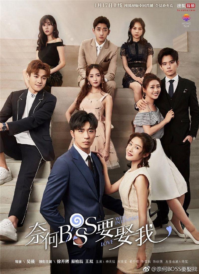 Pin On Upcoming Chinese Drama Trailer
