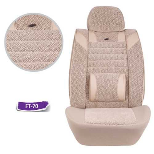 Photo of Our new product Flock Ticola Series Car Seat Cover Cream FT -…