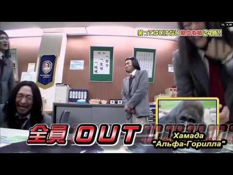 gaki no tsukai enthusiastic teachers english subtitles