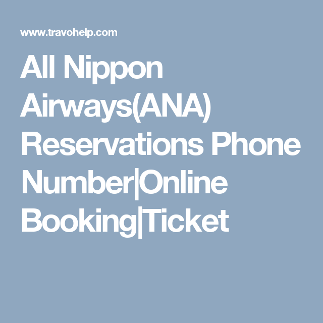 ana flight booking