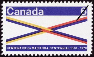 Manitoba Centennial -Symbolic Crossroads