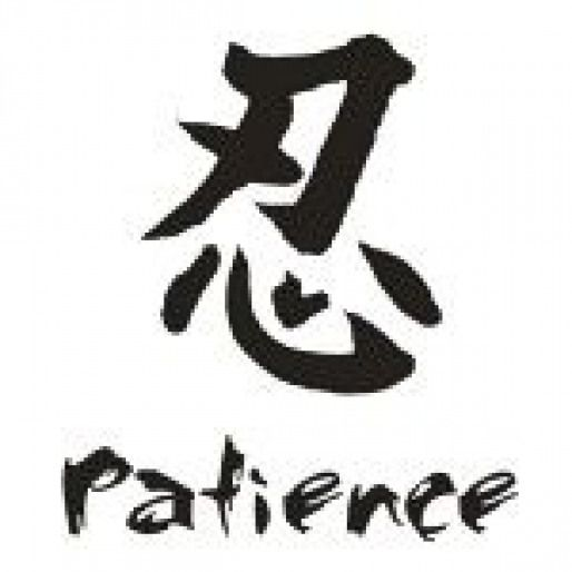 e0c5a092e2e87 Chinese symbol for patience - Google Search #japanesetattoosymbols  #japanese #tattoo #symbols #chinese #characters