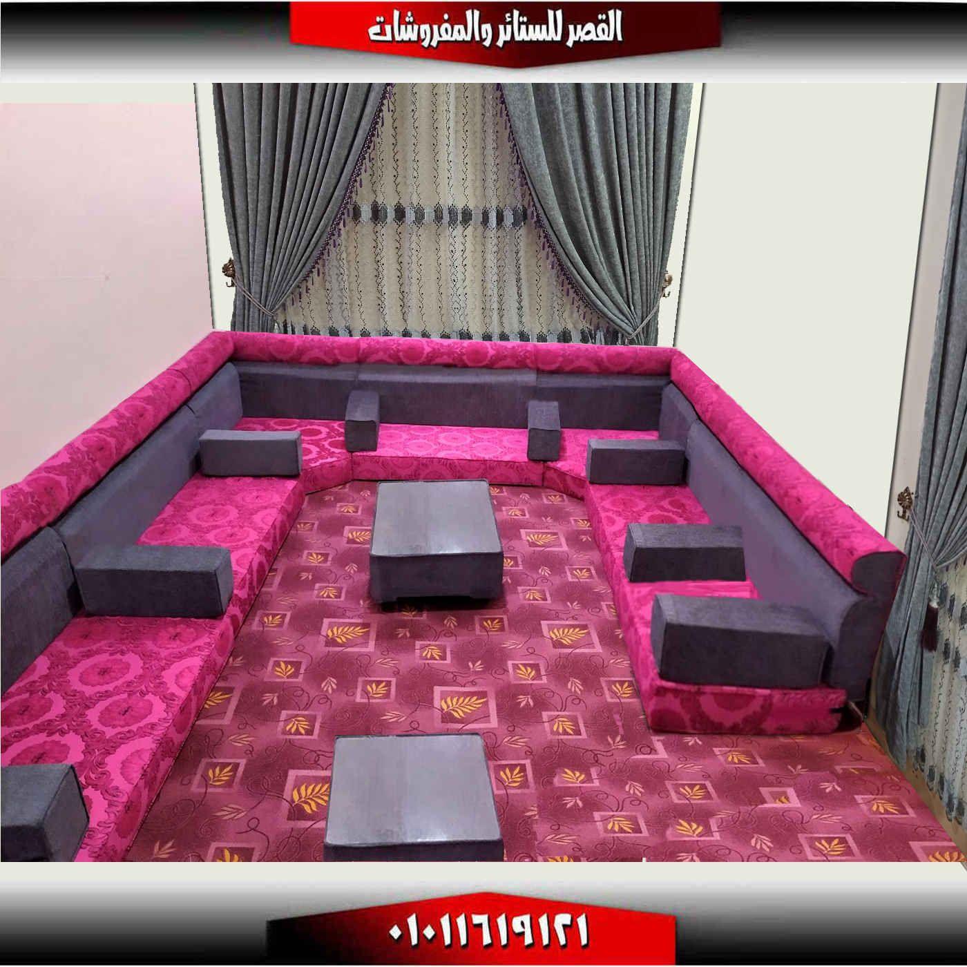 قعدة عربي مجلس عربي بني مشجر في بني سادة Decor Home Decor Home