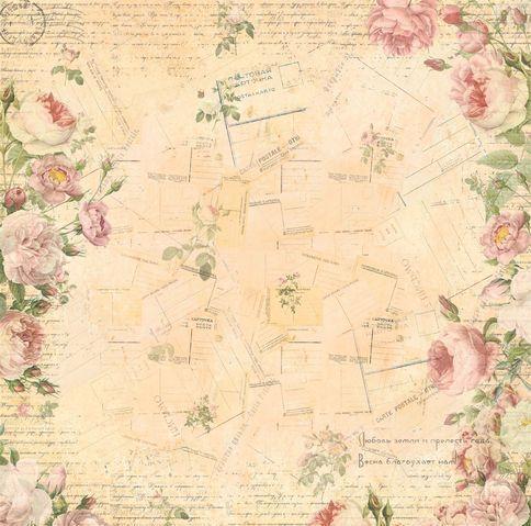 Pin By Nadasdi Zoltanne On Fonovye Listy Printable Scrapbook Paper Vintage Floral Backgrounds Paper Background