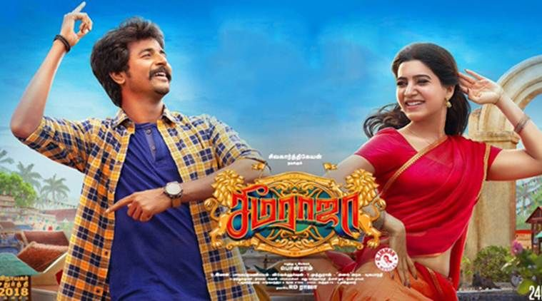 """Seemaraja"" sets record !!!"
