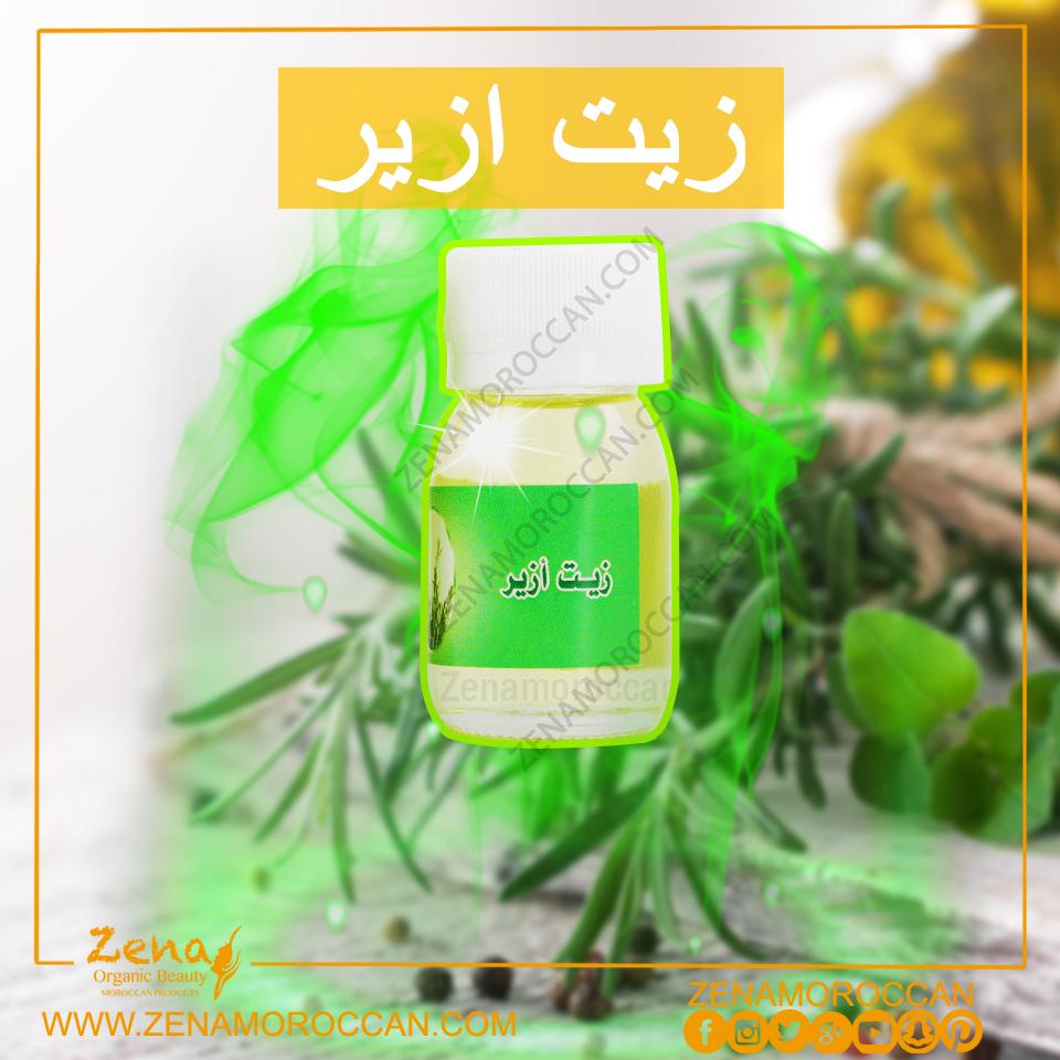 زيت اكليل الجبل Oil Skin Care Oils For Skin Oils