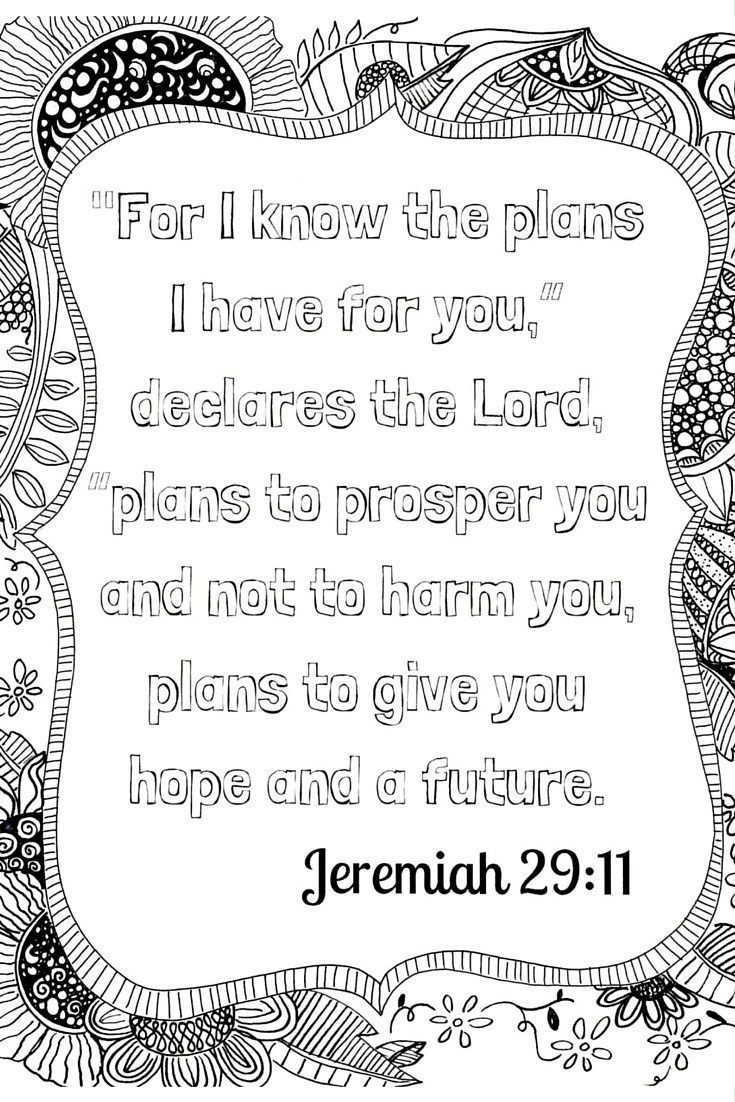 Scripture Meditation Free Adult Coloring Printable
