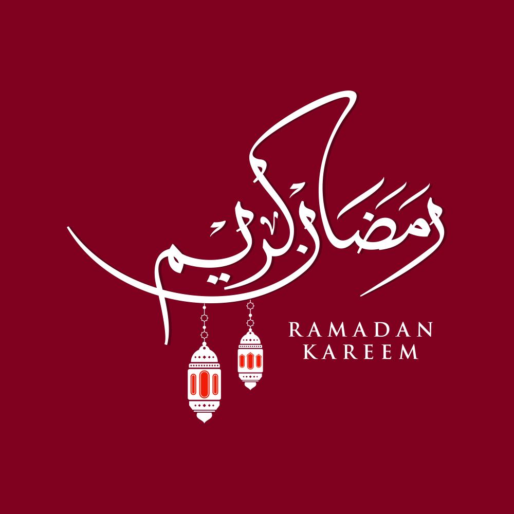 Happy Ramadan Greetings 2021 Ramadan Greetings Ramadan Kareem Ramadan Kareem Pictures