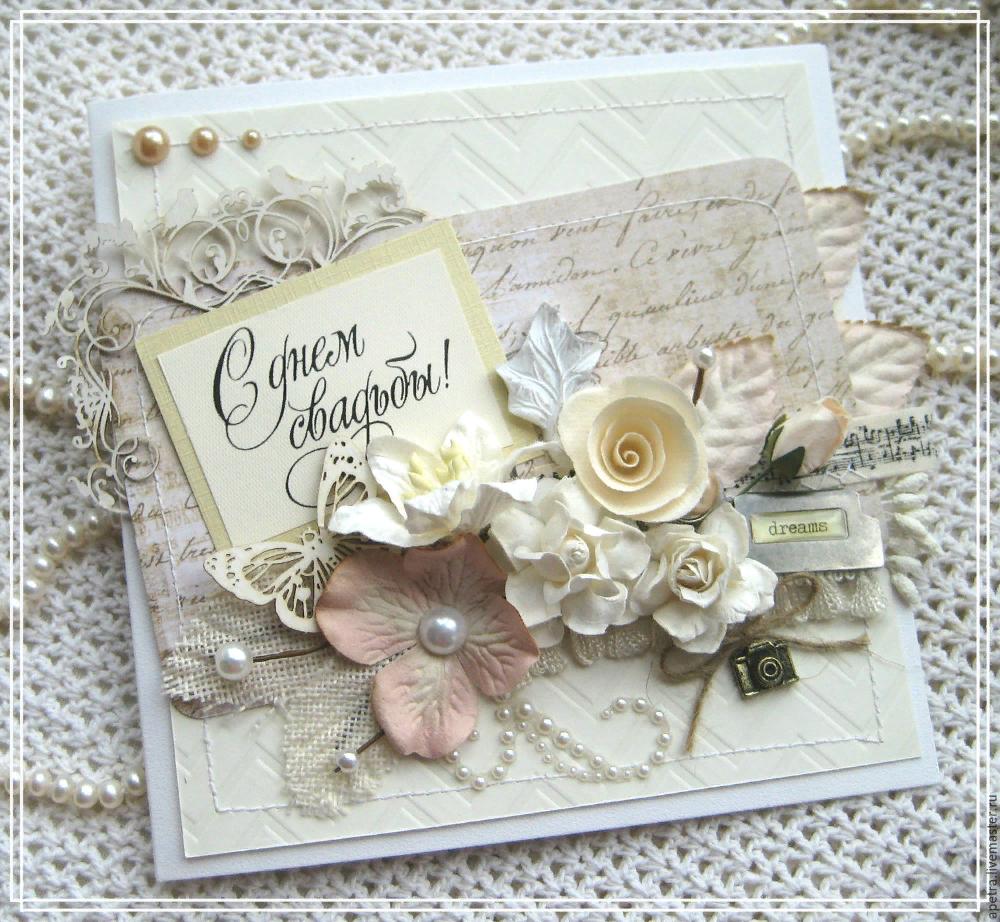 Ручные работы открыток на день свадьбы, кругов