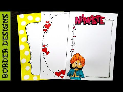 Namaste easy and quick border designs on paper project work borders for projects by also gla fsh glafsh pinterest rh