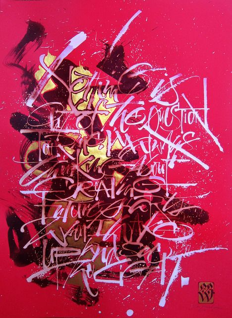 """Miles Davis quote """"Nothing is out of the question for me. I'm always thinking about creating. My future starts when I wake up in the morning and see the light…Then I'm grateful."""" 