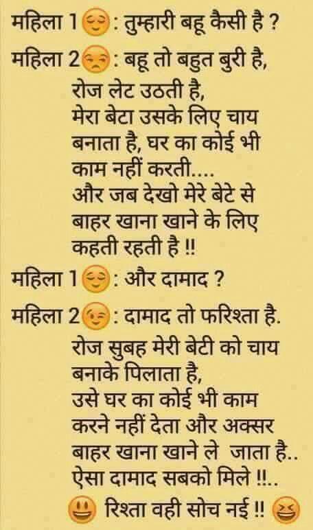 Hahaha | #y#k | Funny jokes, Crazy jokes, Funny wife quotes