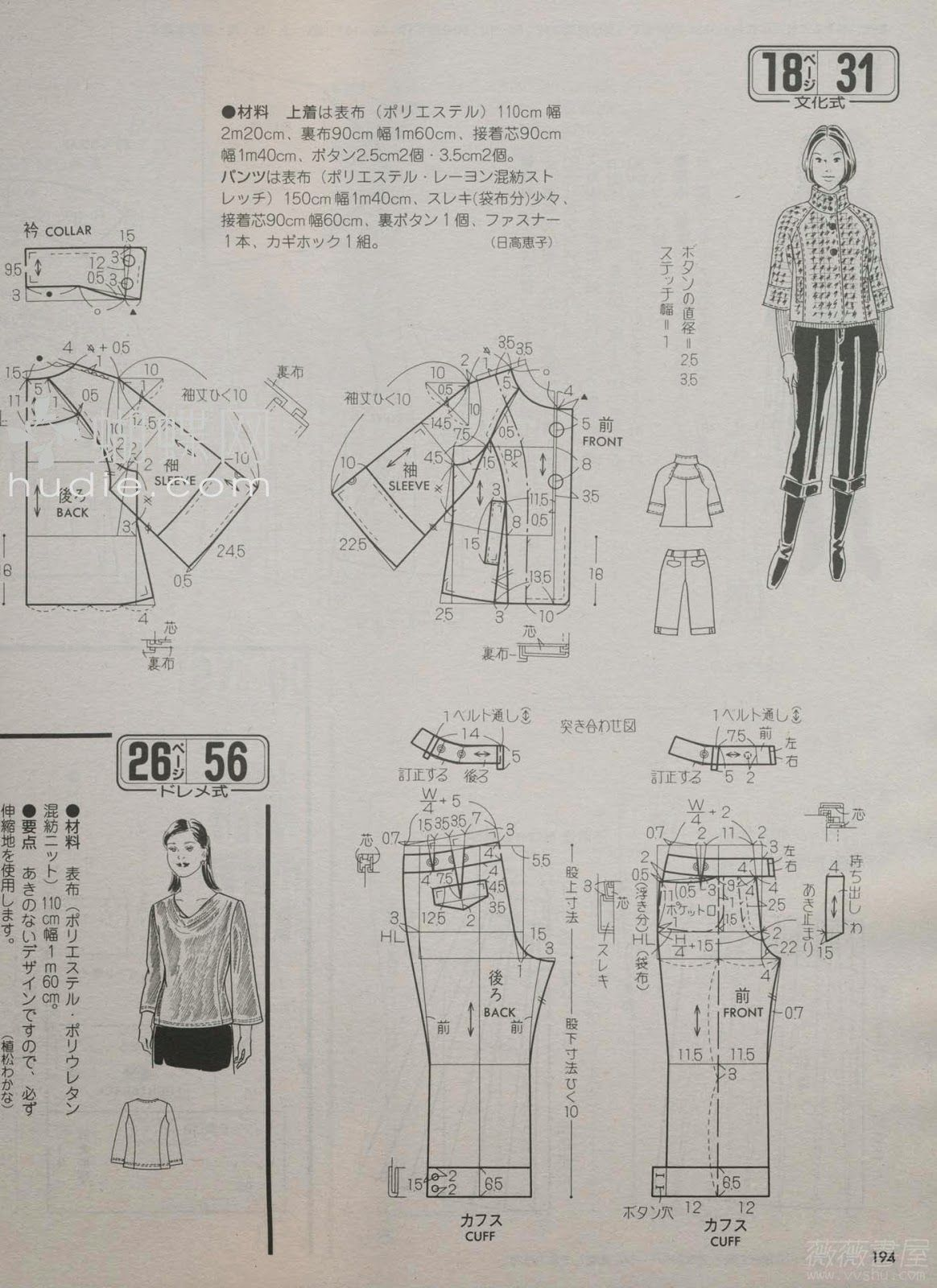 raglan sleeve varieties - modelist kitapları | 옷 | Pinterest ...