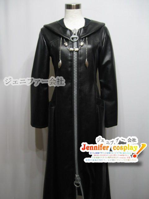 Kingdom Hearts 2 Organization Xiii Cosplay Costume Kingdom Hearts Cosplay Costumes Cosplay