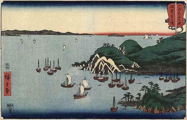 広重の浮世絵「播磨室の津」山海見立相撲