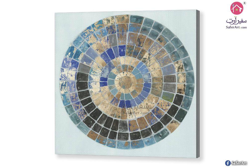 شكل هندسي مربعات سفير ارت للديكور Framed Prints Painting Prints Picture Frames