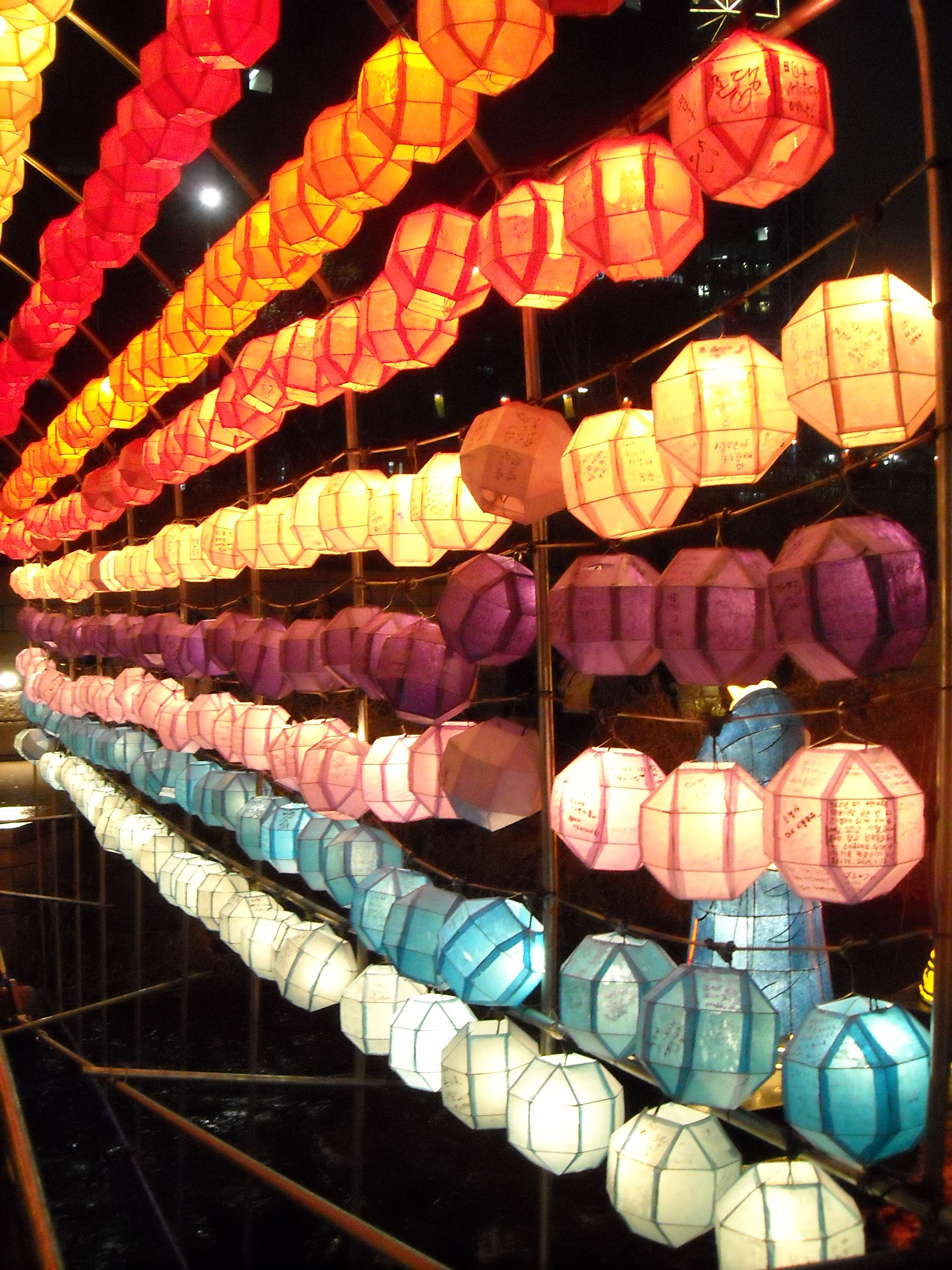 Korean Lantern Festival Get Updates For Learning And Teaching Languages Http Eepurl Com Uewbl Http Lantern Festival Festivals Around The World Lanterns