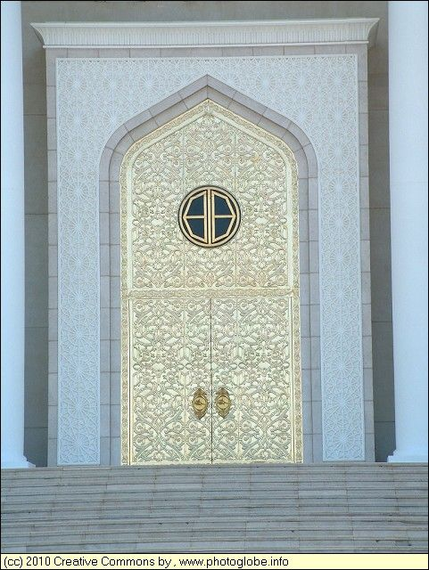 Golden Door of the Bank of Oman    | Not Jim Morrisons