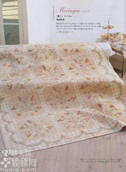 blanket Japanese quilt
