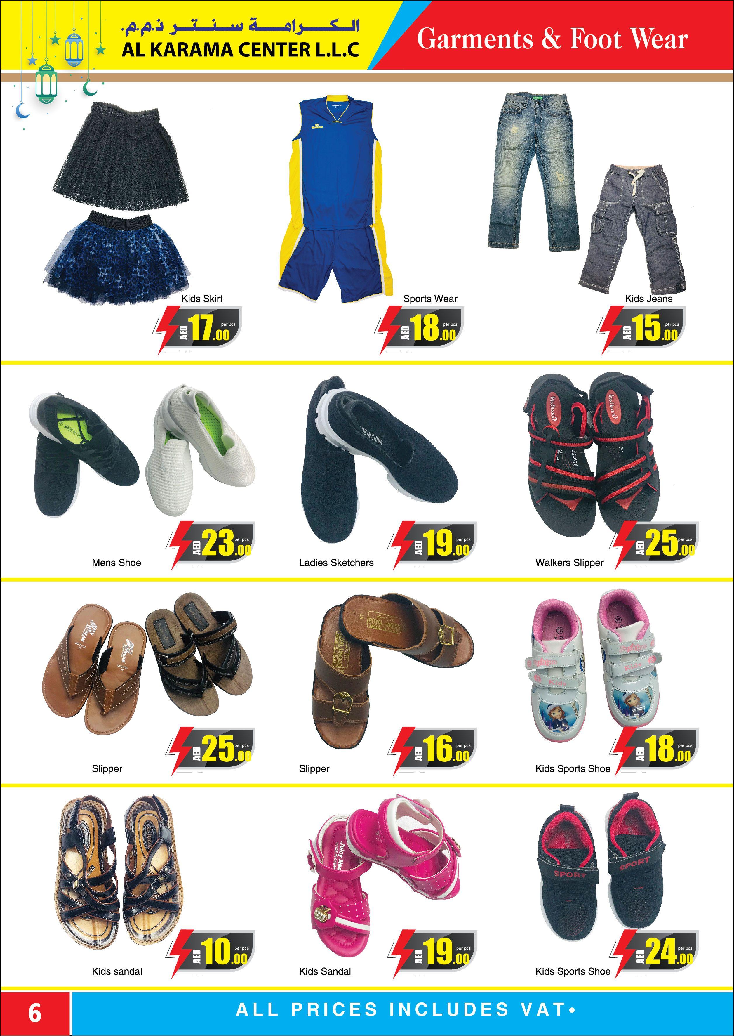 50% Discount   Fashion, Fashion blogger
