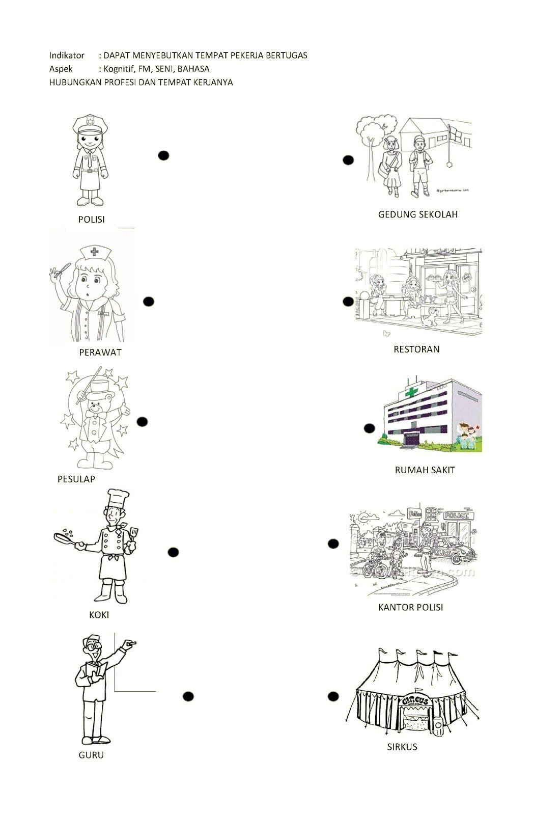 87+ Gambar Untuk Anak Tk Tema Pekerjaan Paling Hist