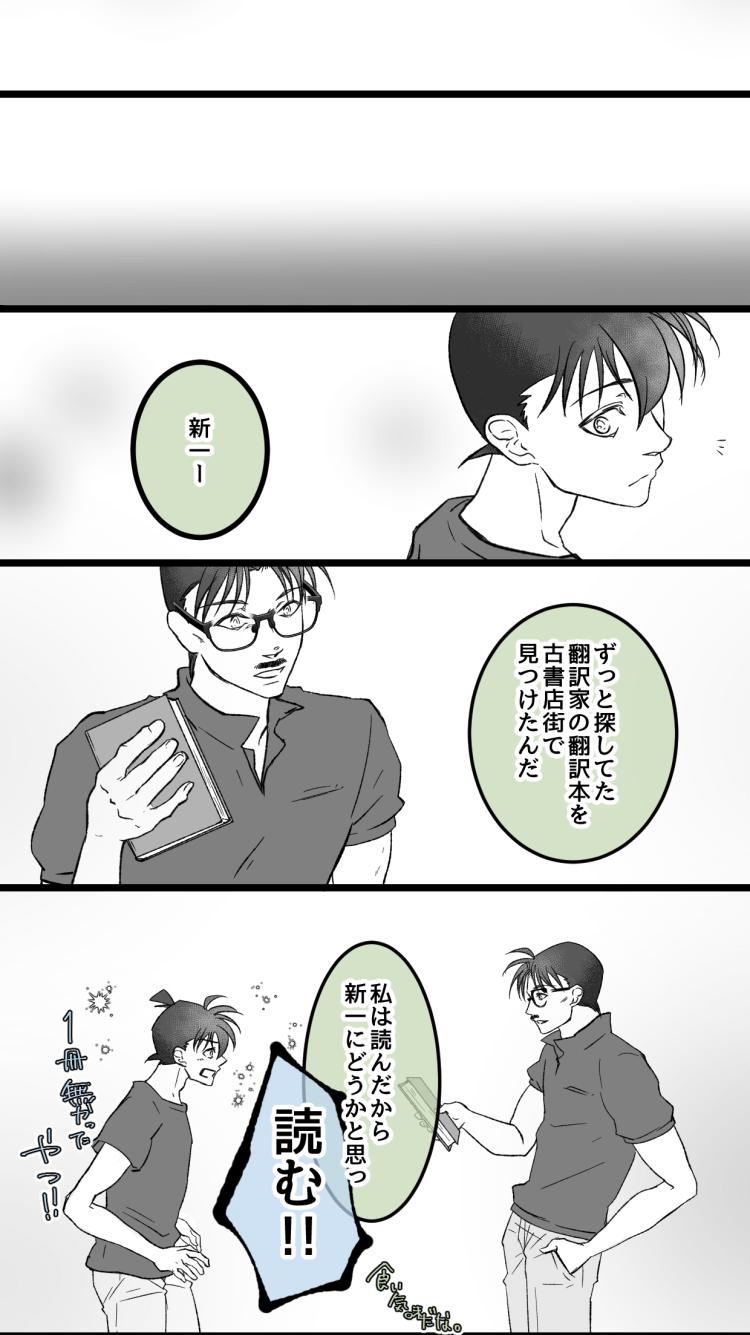 Detective Conan おしゃれまとめの人気アイデア Pinterest Maria