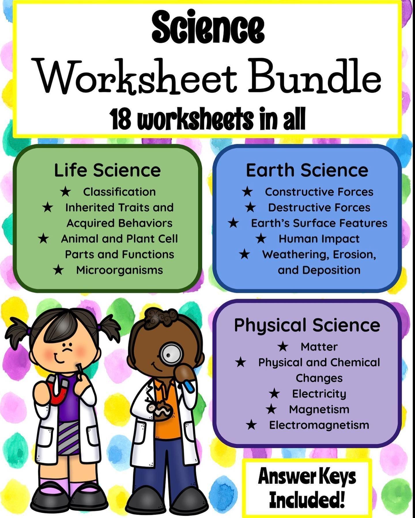 Science Worksheet Bundle Science Worksheets Science Bundle Science Homework