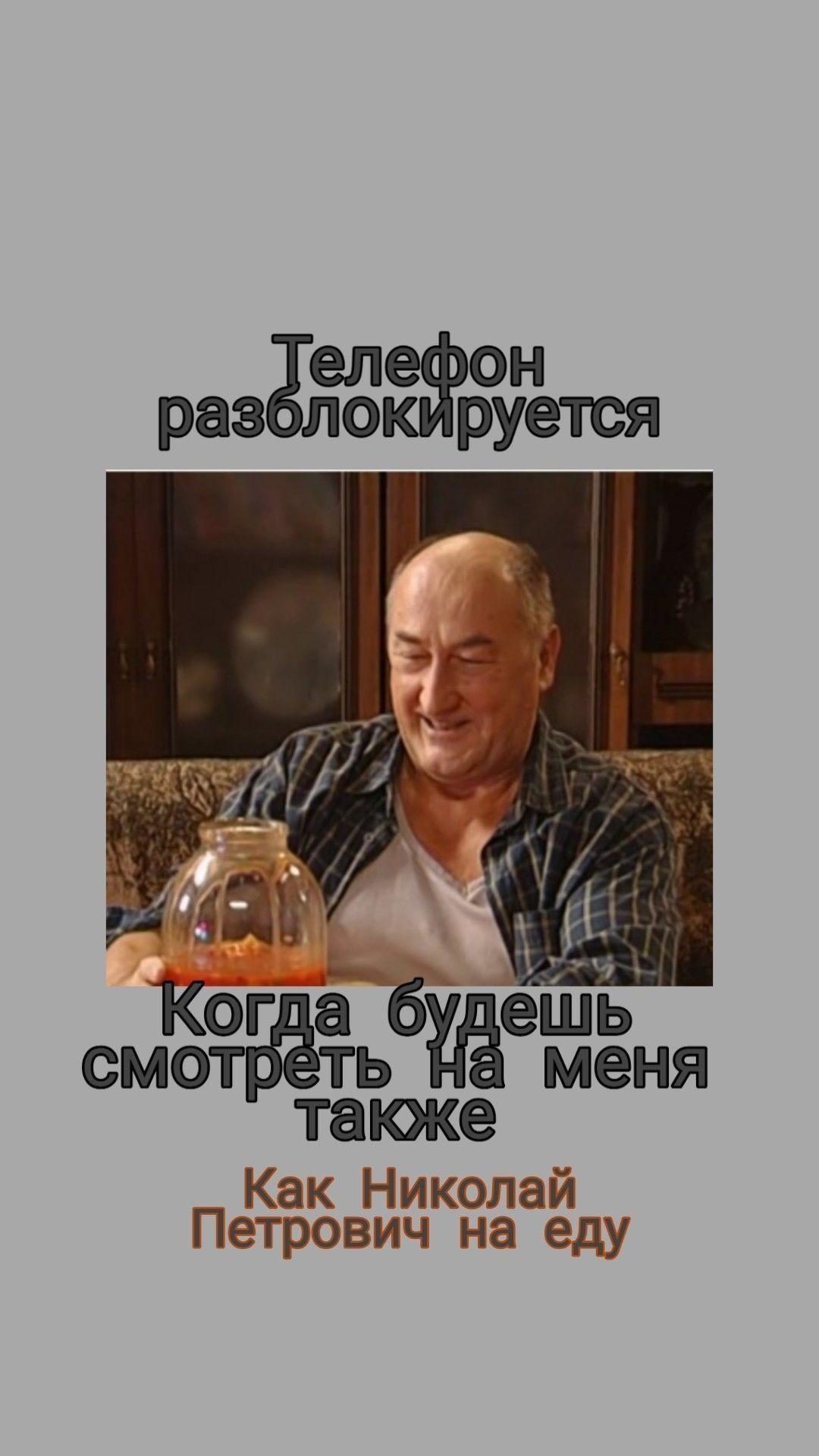 Пин от пользователя Pusik Angelusik на доске Обои в 2020 г ...