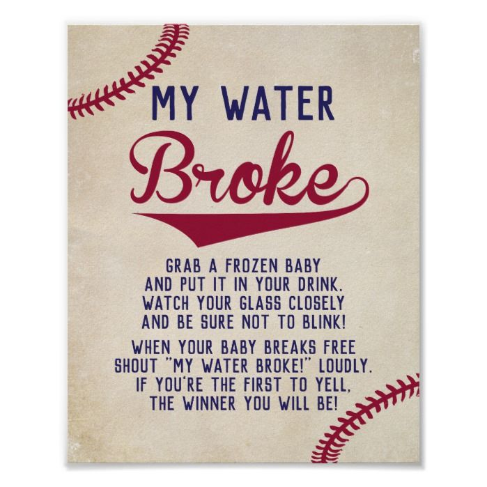 Baseball Themed Baby Shower My Water Broke Game Poster | Zazzle.com