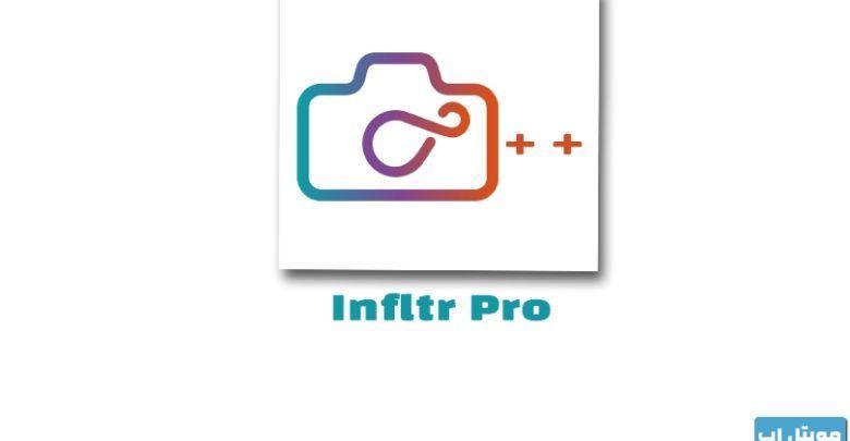 تحميل برنامج Infltr Pro للايفون بدون جلبريك مجانا انفلتر برو مفتوح المزايا Gaming Logos Logos Nintendo Switch