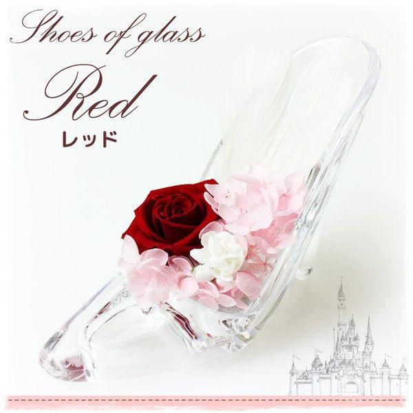 Rakuten name into free shipping / new Cinderella Glass Slipper Preserved…