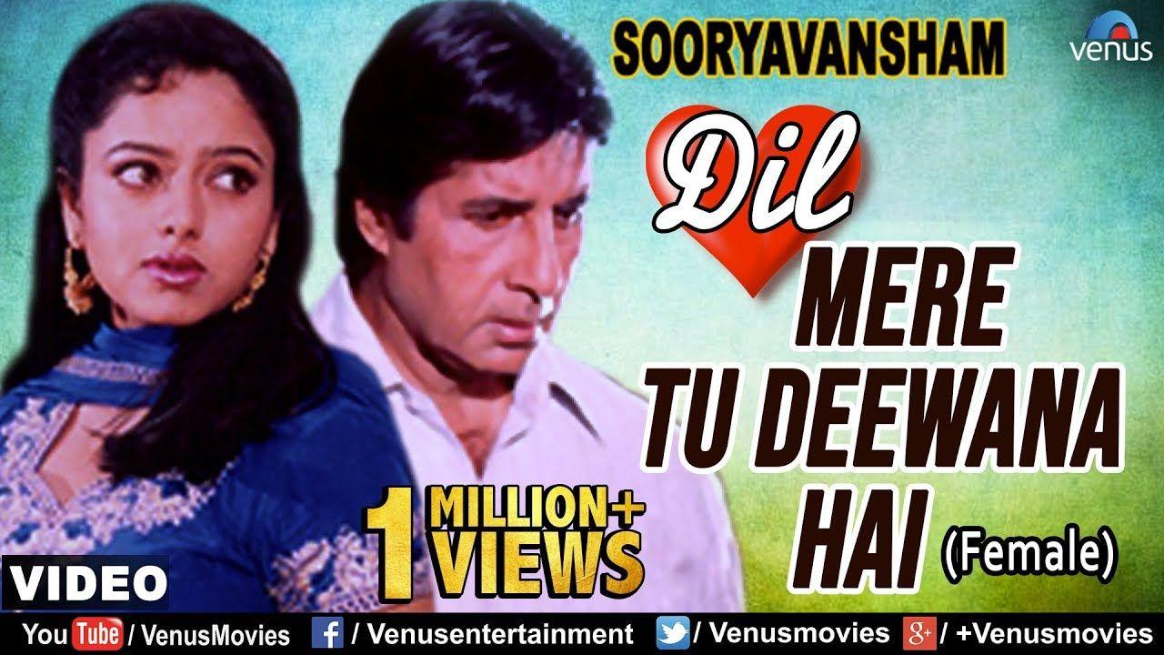 Dil Mere Tu Deewana Hai Female Video Song Sooryavansham Amitabh Ba In 2020 Amazing Songs Party Songs Songs