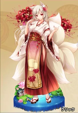 Red Spider Lily Red Spider Lily Fox Girl Neko Girl