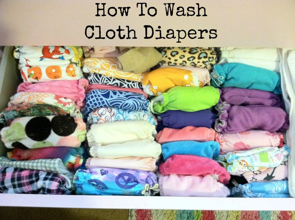 How to wash baby cloth diapers tutorial baby cloth