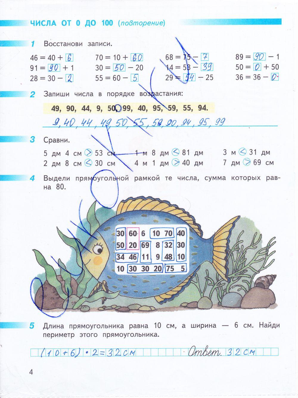 C: users 111 desktop решебник гдз по учебнику алгебра и начала анализа 10-11 класс колмогоров а.н абрамов а.м дудницын ю.п