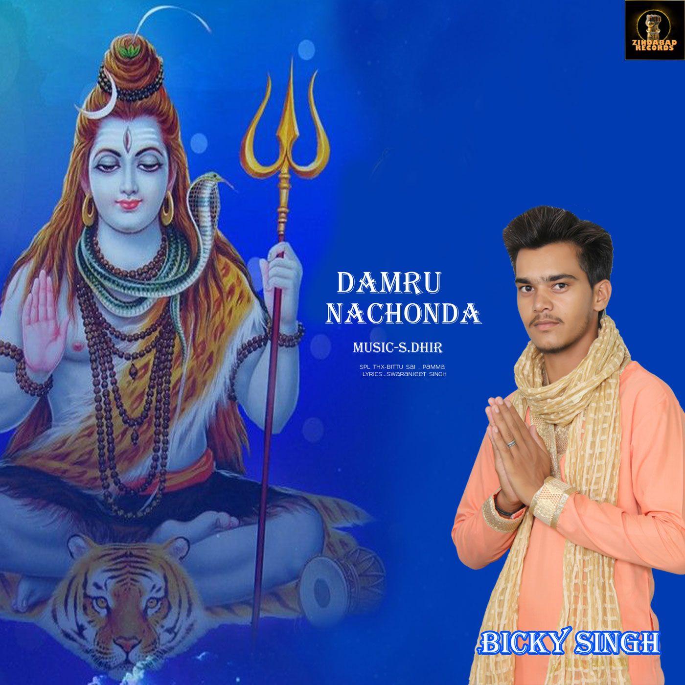 Damru Nachonda By Bicky Singh Singh Songs Mp3 Song