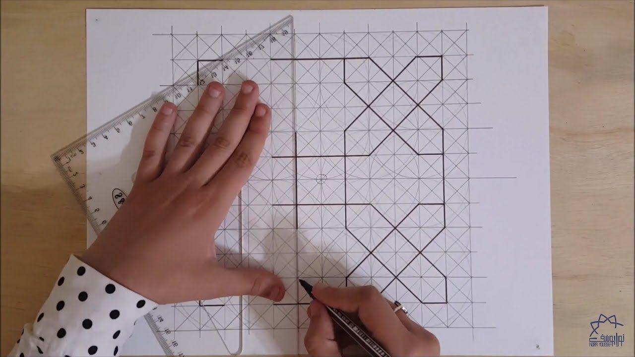 How To Draw An Islamic Geometric Pattern 7 زخارف اسلامية هندسية Geometric Drawing Islamic Patterns Geometric Art