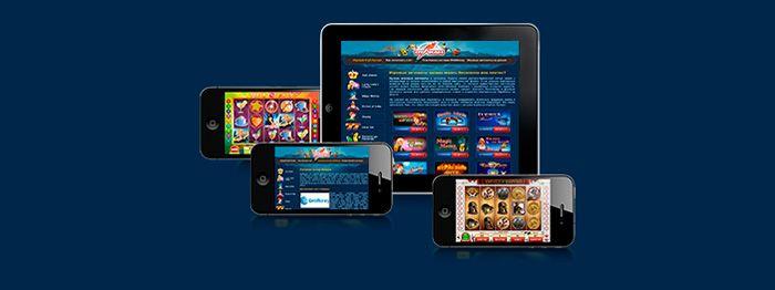 Скачать игровые автоматы для ipad азартныеслот автоматы