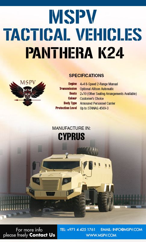 Armored Military Vehicles CYPRUS