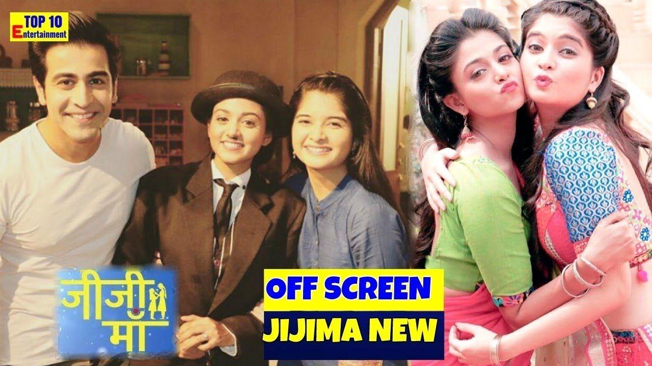 Jiji Maa Television Serial Actors Falguni Niyati Suyash Off