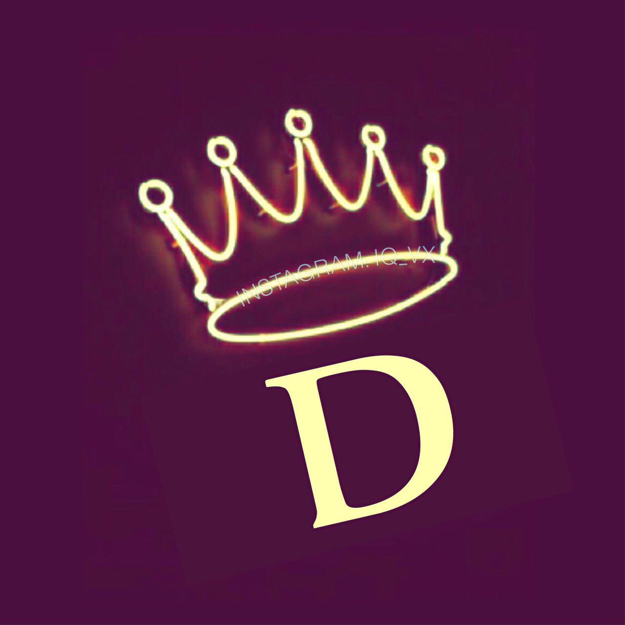 نتيجة بحث الصور عن رمزيات حرف D