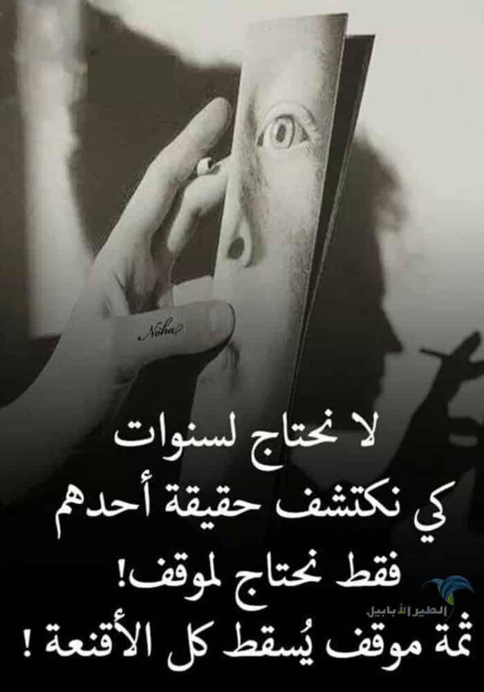 صور حزينة جدا اروع 120 صورة مؤلمة ستجعلك تبكي بدل الدموع دم الطير الأبابيل Islamic Love Quotes Arabic Quotes Words Quotes