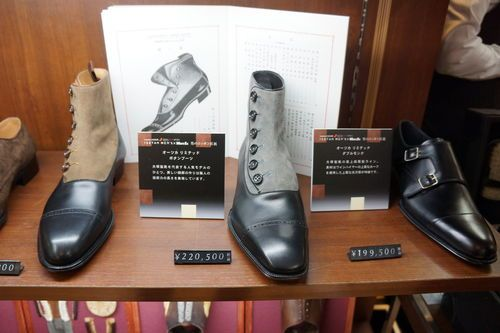 Japanese Shoes: Bespoke & RTW Super Thread - Page 6