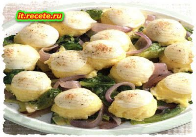 Ricette di cucina italiana verdure